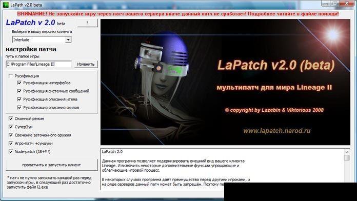 Агро патч Ссылки могут видеть только зарегистрированные и активированные.